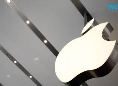 News video: Apple Told to Pay Half a Billion Dollars to Possible 'Patent Troll'